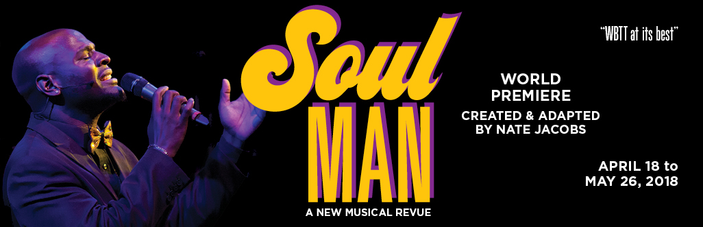 Soul Man: A Musical Review